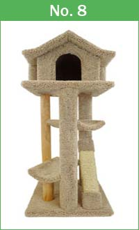 "No. 8 New Cat Condos 46"" Pagoda"